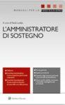 a.d.s. equo indennizzo note a cura dell'avv. Giovanni Longo Pisa